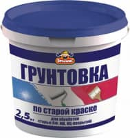 Оптимакс бетоноконтакт наливные полы цена видео